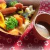 予約限定メニュー♪温野菜とマカロニのバーニャカウダー
